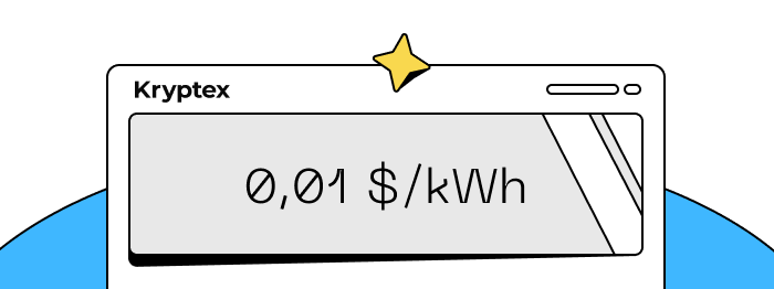 Calculate the profitability of an entire farm, taking electricity price into account, with our Mining Calculator